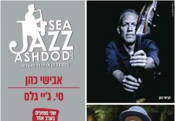 Sea jazz Ashdod 2021 — Авишай Коэн в Израиле