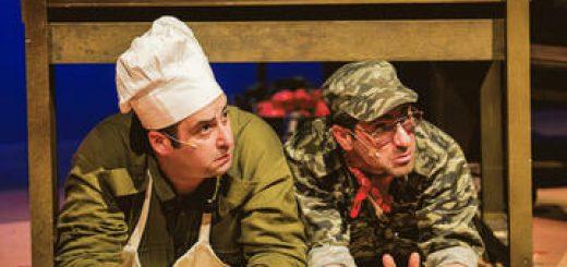 Театр Габима — Высота Хальфон не отвечает в Израиле