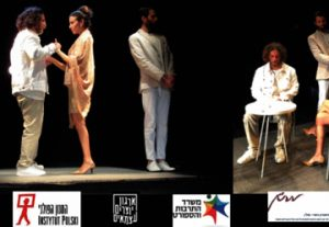 Театро а-Симта — Одним светлым днем в Израиле