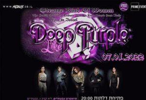 Strange KIind of Women— Единственный в Европе женский трибьют Deep Purple в Израиле
