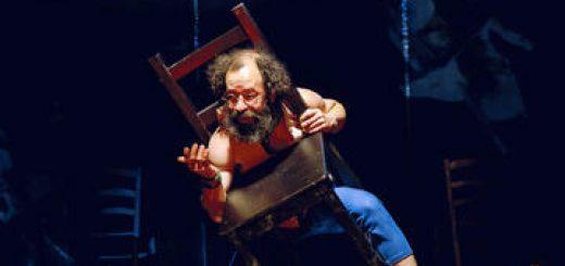 Театр Маленький — Свободное падение в Израиле