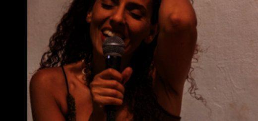 Театр а-Симта — Джазовый клуб — Латинский джаз в Израиле