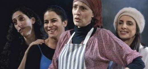 Театр а-Симта — Тувия 2018 в Израиле